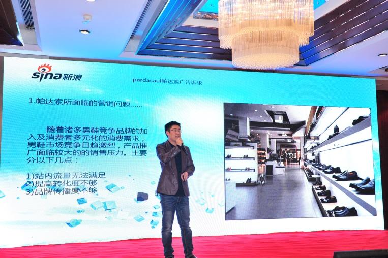 厦门龙商网络技术服务有限公司客服总监 杨兵