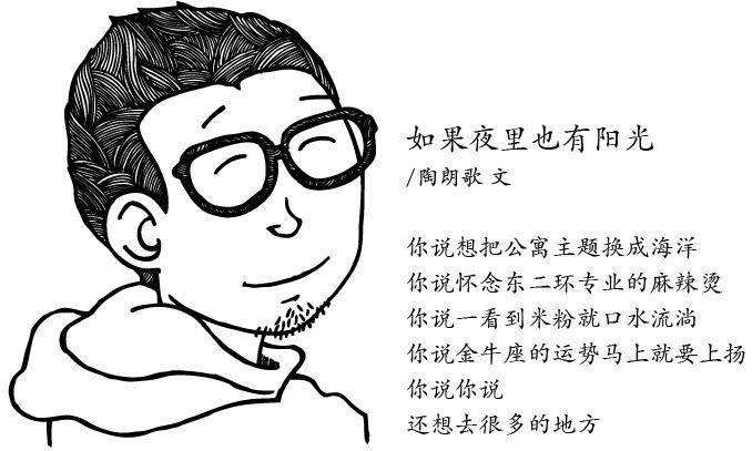 动漫 简笔画 卡通 漫画 手绘 头像 线稿 678_407